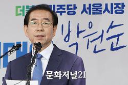 박원순 서울시장 성추행 의혹 '공소권 없음' 종결